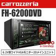 カロッツェリア FH-6200DVD 6.2V型ワイドVGAモニター/DVD-V/VCD/CD/USB/チューナー・DSP 2DINメインユニット [carrozzeria][パイオニア]