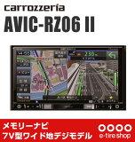 �ں���Τ��㤤�����߸ˤ��ꡪ¨��ȯ�����ۡڥ��쥸�åȥ�����OK���ۥ���åĥ��ꥢ AVIC-RZ06II 7V���磻��VGA�Ͼ�ǥ�����TV/DVD-V/CD/Bluetooth/SD/���塼�ʡ���DSP AV���η�����ʥӥ��������[carrozzeria]���� avic-rz06(2)