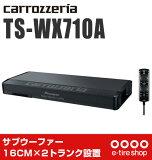 ����åĥ��ꥢ TS-WX710A �ѥ�ɥ��֥����ե��� 1�� �ʥ磻�䡼�ɥ�⥳����°��[carrozzeria]