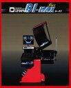 【ONODANI】【日本製ホイールバランサー】【新品】ダイナマックス DX-B1・MAX Luce17インチ液晶モニター搭載タイヤバランサー