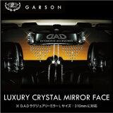 ギャルソン ラグジュアリークリスタルミラーフェイス[GARSON DAD] [LUXURY CRYSTAL MIRROR FACE] クリスタルカラー以外は受注生産となり、通常納期2〜3週間