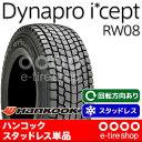 スタッドレスタイヤ単品 ハンコック Dynapro i*cept RW08 175/80R16 [HANKOOK]注)タイヤ1本あたりのお値段です
