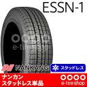 スタッドレスタイヤ単品 ナンカン ESSN-1 265/70R16 112Q [NANKANG]注)タイヤ1本あたりのお値段です