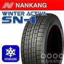 スタッドレスタイヤ単品 ナンカン SN-1 235/55R18 100Q [NANKANG]注)タイヤ1本あたりのお値段です