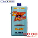 【エンジンオイル】 ニューテック NC-51 0W-30 1L 化学合成(エステル系) [NUTEC][送料無料]