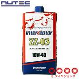 [新包装]新技术机油NUTEC两个负载- 03 10W的40公升(1)[SPAP1219P02]<[【あす楽対応!!】ニューテック エンジンオイル ZZ-03 10W-40 1L(リットル) NUTEC]