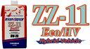 ニューテック エンジンオイル ZZ-11 020  0W-20 1L(リットル) NUTEC  Eco、HV エコカー、ハイブリッドカーに適した 4サイクルエンジンオイル NUTEC02P02jul10