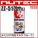 ��AT / PS�ե롼�ɡ� �˥塼�ƥå� ZZ-51�� DF-TF 1L ���ع����ʥ����ƥ�ϡ� [NUTEC][����̵��]