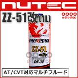 ��AT/PS�ե롼�ɡ� �˥塼�ƥå� ZZ-51�� DF-TF 1L ���ع����ʥ����ƥ�ϡ� [NUTEC][����̵��]
