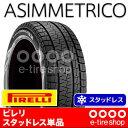 スタッドレスタイヤ単品 ピレリ ICE ASIMMETRICO 225/65R17 102Q [PIRELLI][アシンメトリコ]注)タイヤ1本あたりのお値段で...