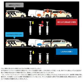 【車高調キット】テインフレックスAアルファード(AGH30W)用対応年式:2015.01+[TEIN][FLEXA][VSTB4-D1AS3]