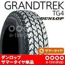 【要メーカー取寄】 ダンロップ GRANDTREK TG4 255/70R15 108Q ブラックレター 注)タイヤ1本あたりのお値段です