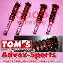 【車高調キット】 トムス アドヴォクス・スポーツ アリスト(JZS161)用 対応年式:H9.8〜H17.1 [TOMS][TOM'S][Advox Sports][アドボックス][4800A-TJS65]