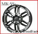 【メーカー取り寄せ】【ホイール1枚】【ハイエース200系専用】【MKW】MK-5516×6.5 PCD139/6H +35カラー:ダイヤカット グロスブラック