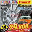 【ハスラー/HUSTLER/インチダウン】【スタッドレスタイヤ&ホイール4本セット】 ピレリ アイスアシンメトリコ 165/70R14 ウエッズ シークレット 14×4.5J PCD100/4H +45 [PIRELLI][ICE_ASIMMETRICO][WEDS][SECRET]