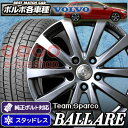 V40 クロスカントリー/V70(BB)用スタッドレスセット 【タイヤ】 ピレリ アイスアシンメトリ