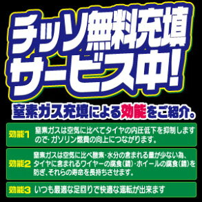 �����٤�͵��ۥ�����!�ۡڿ���HARRIER/X-TRAIR/CX-5/LEGACYOUTBACK�ۡڥԥ��ICEASIMMETRICO�������������ȥꥳ225/65R17���ȹ��ߡ��Х��Ĵ����ȯ����������ۥ�������ɲ����⤬������ޤ�����StaG/G10/�����������ץ饹/���ꥢ��
