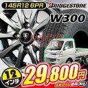 【SALE】【軽トラック・バン用】【タイヤ】ブリヂストン W300 145R12 6PR 【ホイール】ユーロスピードG10 12×4.0 PCD100/4H +42 カラー:メタリックグレー JWL-T [EUROSPEED]