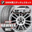 5シリーズ(F10)用タイヤセット トーヨータイヤ GARIT G5(期間限定価格) 245/45R18 96Q ハウナーデザイン 18インチ [W7-33][ガリット][DESIGN HAWNER W07]