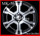 【メーカー取り寄せ】【ホイール1枚】【MKW】MK-3615×4.5 PCD100/4H +45カラー:ダイヤカット グロスブラック