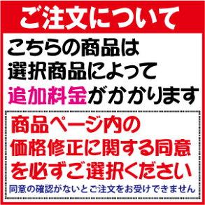 �����٤�͵��ۥ�����!�ۡڿ���HARRIER/X-TRAIR/CX-5�ۡں�ǯ�ο͵��ۥ����뤫�����٤�ۡڥԥ��ICEASIMMETRICO225/65R17�ۡڥ֥�¥��ȥ�BLIZZAKDM-V2225/65R17102Q���Ȥ߹��ߡ��Х��Ĵ���Ѥߤˤ�ȯ����
