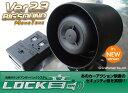 【送料無料】クラフトマン LOCK音 ロックオン Ver2.3 BIG SOUND モノトーン
