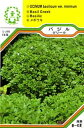 【メール便可】ハーブ・西洋野菜の種 「バジル グリーク」