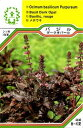 【メール便可】ハーブ・西洋野菜の種 「バジルダークオパール」