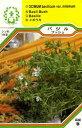 【メール便可】ハーブ・西洋野菜の種 「バジル ブッシュ」
