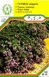 【DM便対応可】ハーブ・西洋野菜の種 「タイム コモン (フレンチサマータイム)」