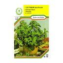 【ネコポス対応商品】ハーブ・西洋野菜の種 「スイートバジル」