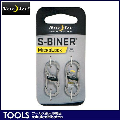 【NITEIZE/ナイトアイズ】【S-BINER/エスビナー】マイクロロックスチール#0×2P ステンレスシルバー/カラビナ