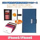 iPhone6sケース iPhone6ケース 手帳型ケース おすすめ スマホケース スマホカバー i...