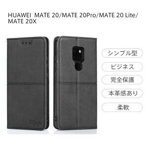 HUAWEI MATE 20 手帳型 ベルトなし 本革感 マグネット