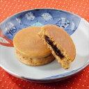 和のパンケーキきなこ&黒糖蜜 25g×8個(29588)【05P03Dec16】