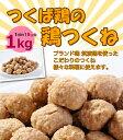 【送料無料】茨城県産 生食用かぼちゃ コリンキー 5〜7玉入り(1箱)