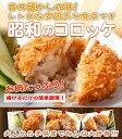 昭和のコロッケ(100g×5個)完全手作り!冷凍でお届け【コロッケ】