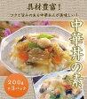 中華丼の素 200g×3パック 【湯せん】【P27Mar15】