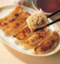 【餃子】お肉たっぷり餃子 約18g×30個 (mk)(124977)