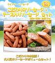 内容ソーセージ 500g(約36〜38本)チーズ入りソーセージ 500g(約10本)原材料ソーセージ 500g(約36〜38本) (畜肉(豚肉、牛肉)、...