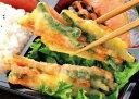 4種の野菜寄せ揚げ 25g×30個 (nh585428)