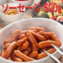 内容ソーセージ 500g(約36〜38本)原材料畜肉(豚肉、牛肉)、豚脂肪、鶏肉、馬鈴薯澱粉、糖類(水飴、ぶどう糖)、食塩、還元水...