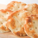 厚手フォカッチャ70g×5枚 長期保存!便利な冷凍できるパン【冷凍パン】【朝食】(02781)【05P03Dec16】【02P03Dec16】