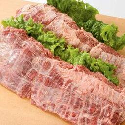 旨加工牛ハラミ 1kg バーベキュー BBQに最適【牛肉】(10015)【05P03Dec16】