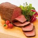 ローストビーフブロック 約185g 【牛肉】(29308)【05P03Dec16】【02P03Dec16】