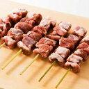 【やきとん】国産 豚ハラミ串 30g×10本 バーベキュー、BBQに最適【豚肉】(04837)【05P03Dec16】【02P03Dec16】