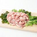1羽に20gしか取れない部位。スーパー、小売には中々並ばないお肉です。国産 鶏肉 せせり、小肉 2kg(1パックでの発送です。) 貴重な部位!!美味しいです。開店セール1001 【まち楽_B級グルメ_送料無料】【こいのぼり送料無料0501】【may1st_gurume】
