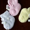 無撚糸ソックスなのでやわらかな履き心地です。新生児から6か月間(参考月例)の間お使いいただ... ...
