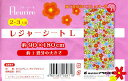 フルーリール【レジャーシート/2〜3人用(Lサイズ)】ストッパー4個付