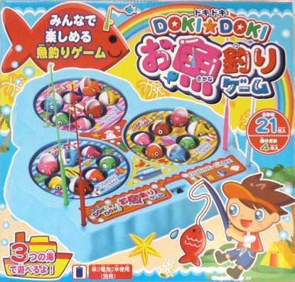 【DOKIDOKI お魚釣りゲーム】オンダ